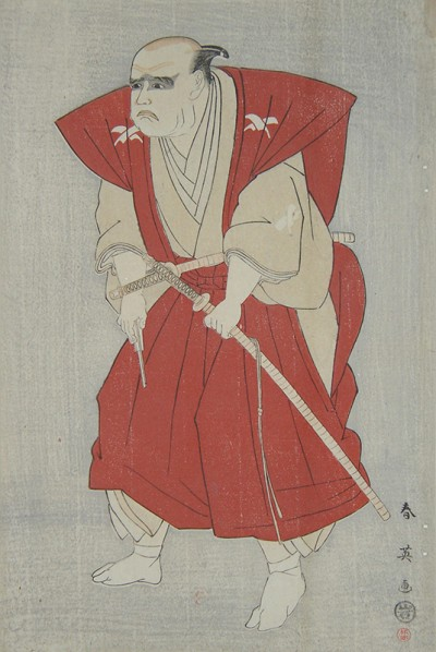 Actor in Red Kimono with Sword